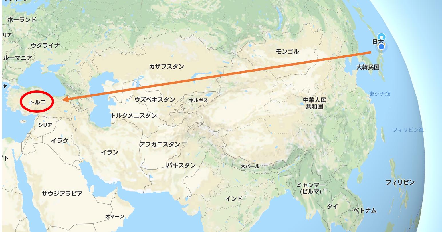 日本とトルコの地理的関係