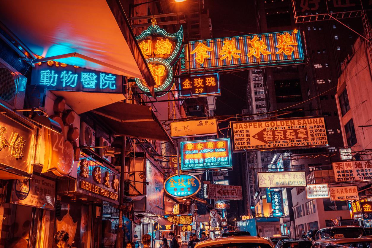 台湾・香港株式、中国A株、国内公社債投資で評判の『中華圏株式ファンド(チャイワン)』の運用成績・見通しは?