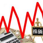 株価とは?中学生でもわかる内容で株の仕組みを徹底解説