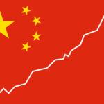 中国経済の実態は崩壊寸前??2020年からの成長可能性も含めて徹底分析!