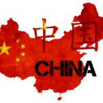 中国のGDPは嘘であり水増しされていると考える根拠を4つの側面から解説!