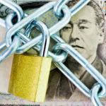 【国の借金】日本財政破綻からの「日本円崩壊」に備えた通貨分散の必要性